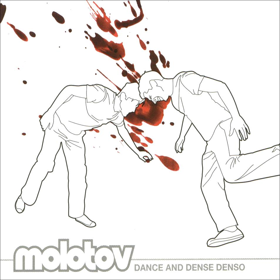 Molotov-Dance_And_Dense_Denso-Frontal